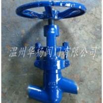 J61Y-P54170V焊接截止阀